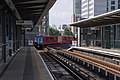 South Quay DLR station MMB 13 137.jpg