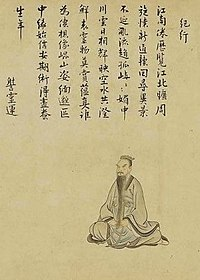 Southern and Northern Dynasties poet Xie Lingyun.jpg
