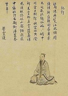 Xie Lingyun Jin Dynasty poet