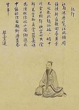 Southern and Northern Dynasties poet Xie Lingyun.jpg