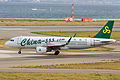 Spring Airlines, 9C8916, Airbus A320-214, B-9965, Departed to Xi'an, Kansai Airport (17009870930).jpg