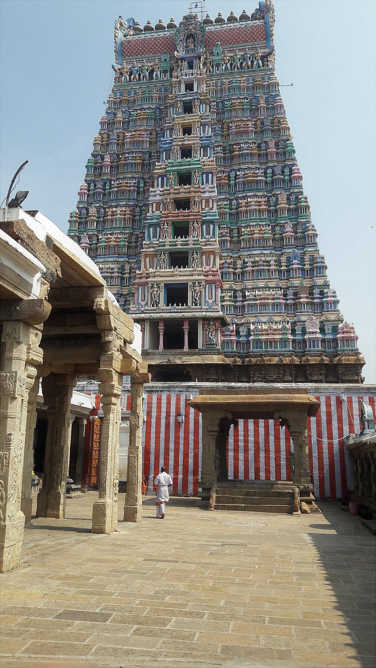 Telugu in gopuram book