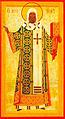 St.PetrRatenskii.jpg