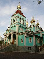 St. Nicholas Church, Almaty.jpg