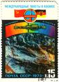 Stamp-ussr1978-international-space-flights-0,15.png
