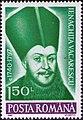 Stamp 1990 Ienachita Vacarescu.jpg