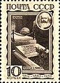 Stamp Soviet Union 1933 407.jpg