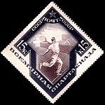 Stamp Soviet Union 1935 CPA506.jpg