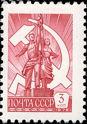 Feminism in Russia - Stamp depicting the iconic Soviet statue that symbolized union of a male worker and a kolkhoz woman, which represented the ideal of equality under Communism.