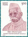 Stamp of India - 1992 - Colnect 164338 - Pandit Ravi Shankar Shukla Social Reformer.jpeg