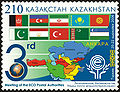 Stamp of Kazakhstan 571.jpg