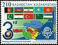 Stamp of Kazakhstan 571.jpg