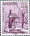 Stamp of Moldova 036.jpg