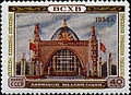Stamp of USSR 1784.jpg