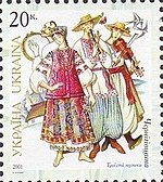 Stamp of Ukraine s418.jpg
