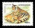 Stamps of Azerbaijan, 1995-366.jpg