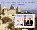 Stamps of Azerbaijan, 2002-619-miniature sheet.jpg
