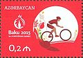 Stamps of Azerbaijan, 2015-1213.jpg