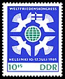 Stamps of Germany (DDR) 1965, MiNr 1122.jpg