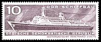 Stamps of Germany (DDR) 1971, MiNr 1693.jpg
