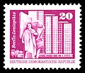 Stamps of Germany (DDR) 1973, MiNr 1869.jpg