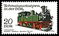 Stamps of Germany (DDR) 1980, MiNr 2562.jpg