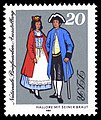 Stamps of Germany (DDR) 1984, MiNr 2883.jpg