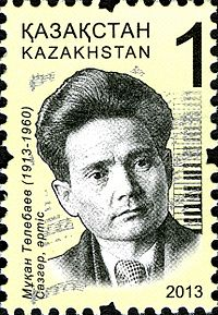 Stamps of Kazakhstan, 2013-69.jpg
