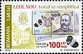 Stamps of Romania, 2005-062.jpg