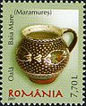 Stamps of Romania, 2007-074.jpg