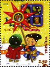 Stamps of Ukraine, 2013-58.jpg