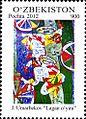 Stamps of Uzbekistan, 2012-23.jpg