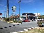 Starbucks, St Augustine Rd, Valdosta.JPG