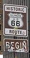 Start of Route 66 (15239891461).jpg