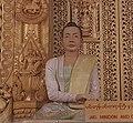 Statute of Chief queen Stakyar Dewi.jpg