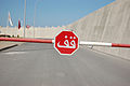 Stop sign, Tanger, Morocco, Oct 2011.jpg