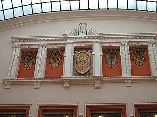 Wertheim (department store) department store