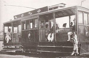 Korean Empire - Image: Streetcar 1903