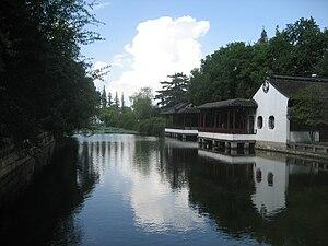 Soochow University (Suzhou) - A Qing Dynasty garden on campus