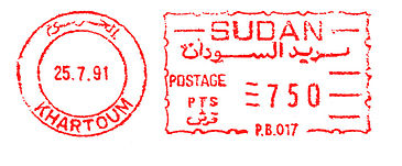 Sudan stamp type 4.jpg