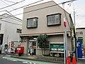 Suginami Eifuku Post office.jpg