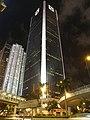 Sun Hung Kai Centre at night.JPG