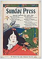 Sunday Press- October, 1896 MET DP865106.jpg