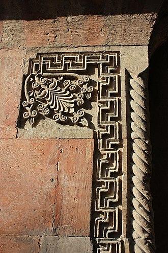 Zoravor Surp Astvatsatsin Church - Image: Surp Zoravor Astvatsatsin Exterior Wall Detail