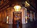 Sutton High St - Old Bank 2.jpg