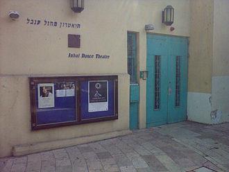 Inbal Dance Theater - Inbal Dance Theater, Tel Aviv