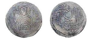 Sviatopolk I of Kiev - Sviatopolk's silver srebrenik (silver coin)
