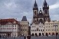 Týnský chrám, Praha 1990 (4524607702).jpg