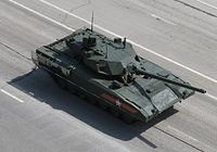 T-14 prototype from above.JPG