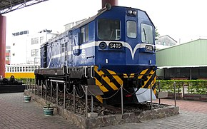 TRA S405 at Miaoli Railway Museum 20130125 2.jpg